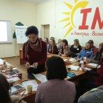 Світлина. Тренінг «Основи інклюзивного шкільного навчання» відбувся у Новограді-Волинському. Навчання, особливими освітніми потребами, інклюзивна освіта, ІРЦ, тренинг, Новоград-Волинський