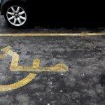 Чи можна не розмитнювати автомобіль для інваліда