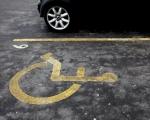 Чи можна не розмитнювати автомобіль для інваліда. автомобіль, гуманітарний, розмитнення, соцзабезпечення, інвалідність