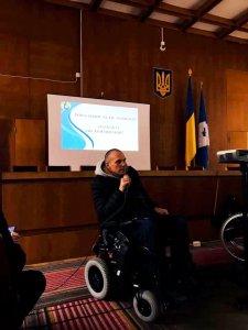 «Інвалідність не обмежує – обмежує дискримінація». долина, дискримінація, підтримка, тренинг, інвалідність