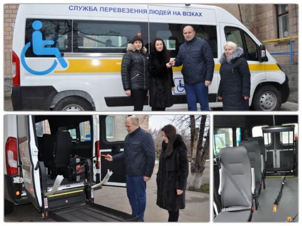 У новий рік з новими можливостями!. новоукраїнська отг, перевезення, послуга, соціальне таксі, інвалідність