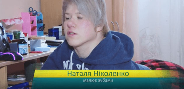 Наталья николенко девушки хостес