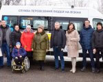 Широківській ОТГ передали спецавтомобіль для людей з інвалідністю (ФОТО). широківська отг, перевезення, послуга, спецавтомобіль, інвалідність