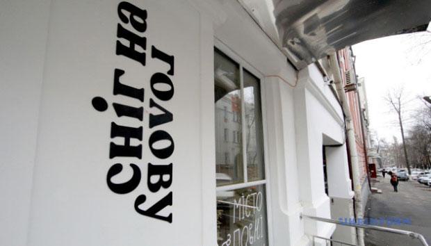 «Як сніг на голову». Кафе, де куховарять люди із синдромом Дауна (ФОТО)