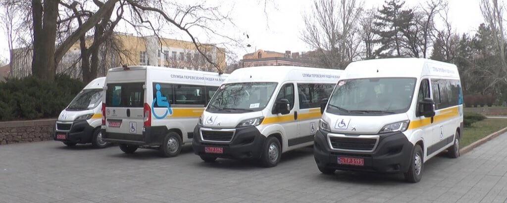 На Миколаївщині за кошти держбюджету придбали чотири спецавтомобілі (ВІДЕО). миколаївщина, перевезення, послуга, спецавтомобіль, інвалідність