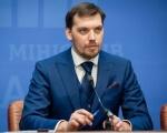 Олексій Гончарук: Ми створюємо платформу для полегшення контакту роботодавця та потенційних працівників. уряд, підтримка, реабілітація, робоче місце, інвалідність