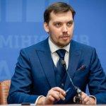 Олексій Гончарук: Ми створюємо платформу для полегшення контакту роботодавця та потенційних працівників