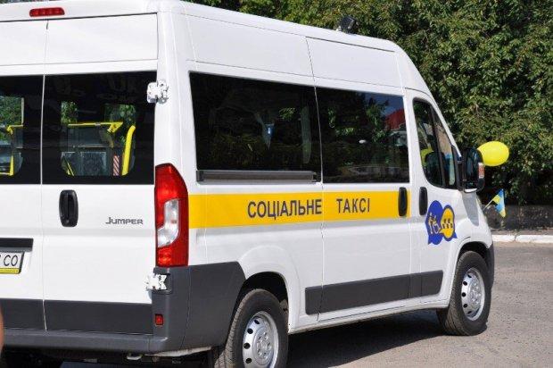 Послуга «Соціальне таксі» для жителів Зимнівської ОТГ. зимнівська отг, перевезення, послуга, соціальне таксі, інвалідність