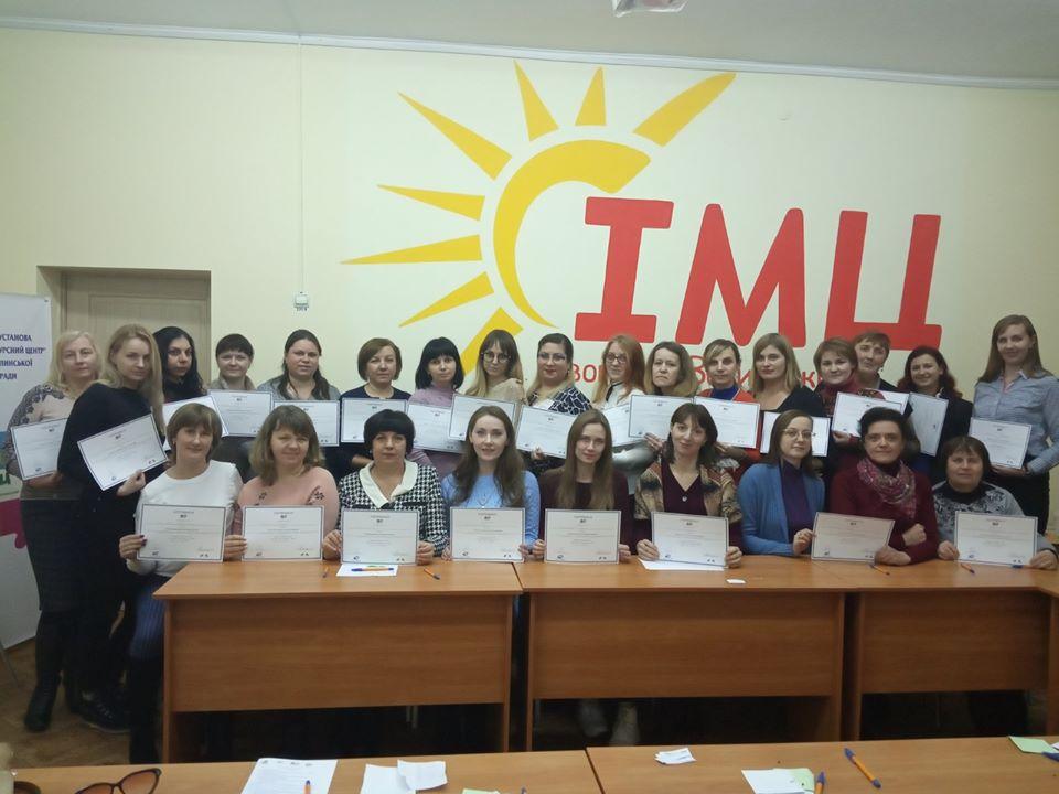 Тренінг «Основи інклюзивного шкільного навчання» відбувся у Новограді-Волинському (ФОТО)