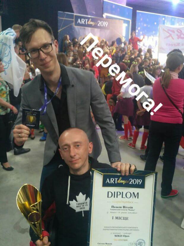 Віталій Палков у Франківську вже вісім років танцює на візку й інших запрошує. віталій палков, реабілітація, танцюрист, танці, інвалідність