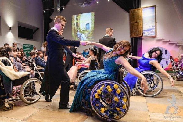 У Ковелі вперше проведуть конкурс краси для молоді з обмеженими фізичними можливостями