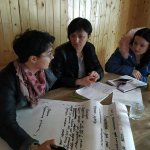 Смизька ОТГ: батьки дітей з інвалідністю створили громадську організацію