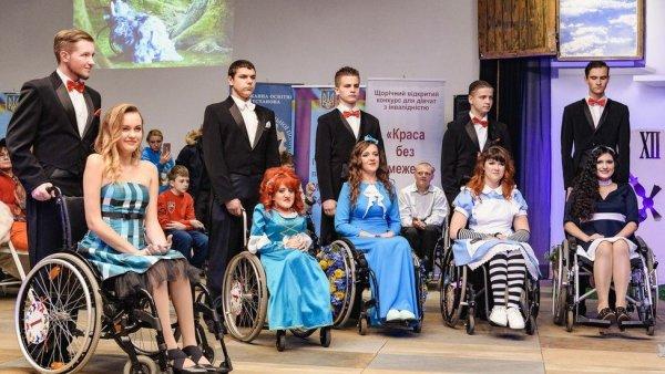 У Ковелі вперше проведуть конкурс краси для молоді з обмеженими фізичними можливостями. ковель, ольга яренчук, крісло колісне, інвалідність, ініціатива