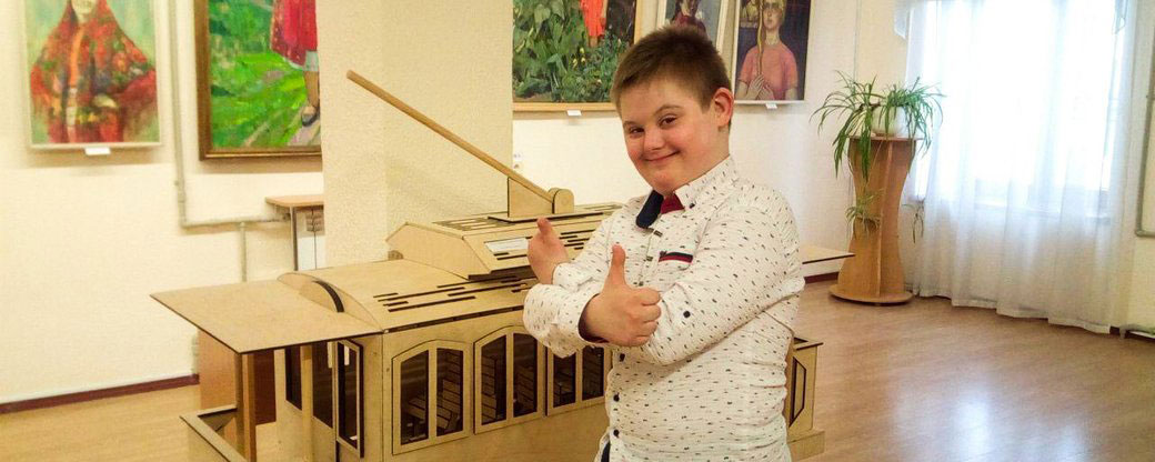 """У Кропивницькому розпочалась акція """"На каву із сонячним другом"""" (ВІДЕО)"""