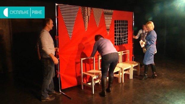Протягом трьох днів у Рівному зіграли десять колективів, де є актори з інвалідністю. крила online, рівне, актор, фестиваль, інвалідність