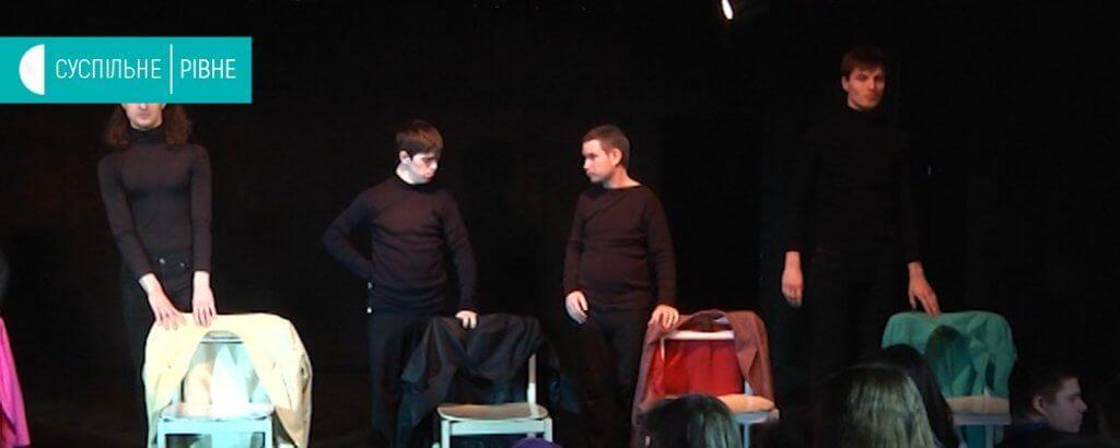 Протягом трьох днів у Рівному зіграли десять колективів, де є актори з інвалідністю (ФОТО, ВІДЕО). крила online, рівне, актор, фестиваль, інвалідність