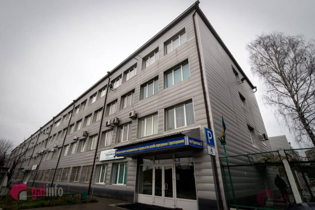 Львівський протезний завод хоче розширити стаціонар для людей з інвалідністю. львів, юрій кульчицький, протезний завод, стаціонар, інвалідність