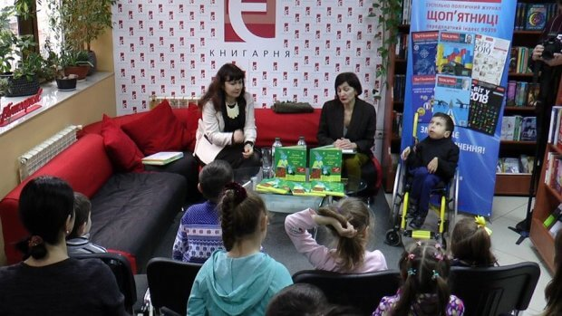 У Франківську презентували казку про інклюзію. івано-франківськ, зайчик-нестрибайчик та його смілива мама, оксана драчковська, казка, інклюзія