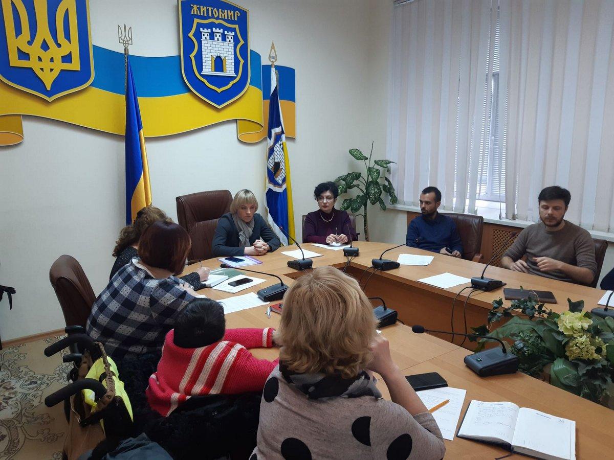 У Житомирі говорили про інтеграцію осіб з інвалідністю у суспільство (ФОТО)