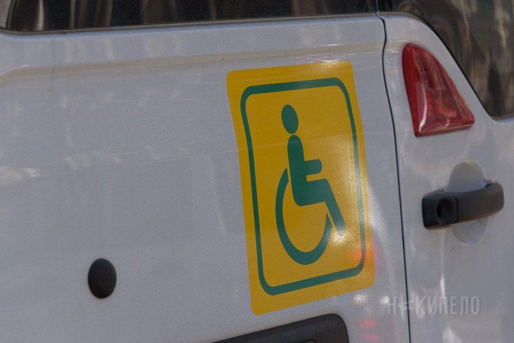 Как помочь людям с инвалидностью во время карантина. инвалидное кресло, инвалидность, карантин, комфорт, помощь