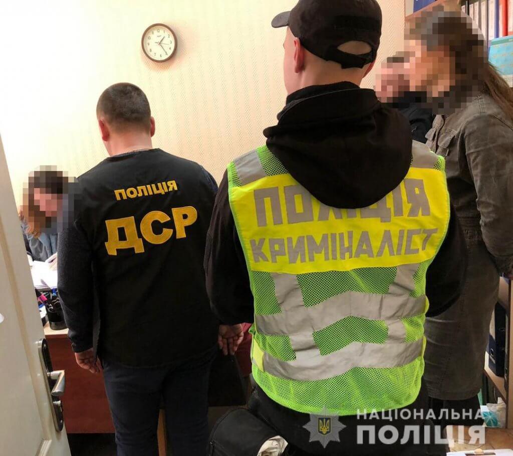 У Києві поліцейські викрили у хабарництві посадових осіб місцевого Фонду соціального захисту. київ, фонд соціального захисту, працевлаштування, хабарництво, інвалідність