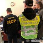 У Києві поліцейські викрили у хабарництві посадових осіб місцевого Фонду соціального захисту