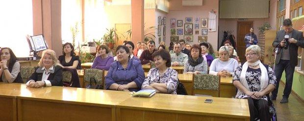 """""""Дієва жінка: міфи та реальність"""". У Миколаєві відбувся форум для жінок з інвалідністю. миколаїв, жінка, працевлаштування, форум, інвалідність"""