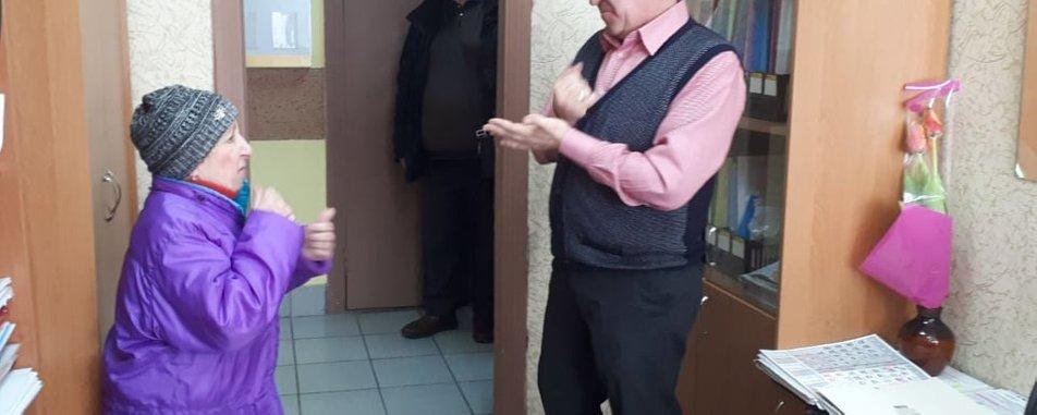У Кропивницькому з'явилась послуга – переклад жестовою мовою (ВІДЕО). кропивницький, жестова мова, переклад, порушення слуху, послуга