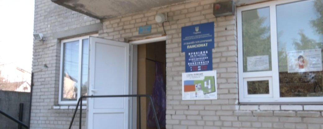 Як в умовах карантину працює Луцький геріатричний пансіонат (ВІДЕО)
