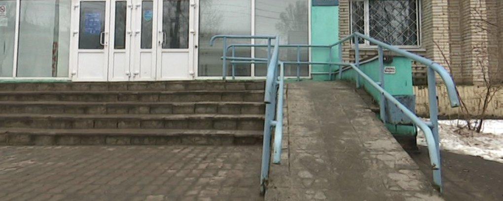 У Сумах визначили поліклініку, що є найменш доступною для людей з інвалідністю (ФОТО, ВІДЕО)