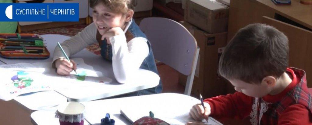 У Батурині хочуть закрити спеціальну школу для дітей з порушеннями інтелектуального розвитку (ВІДЕО). батурин, заклад, закриття, порушення інтелектуального розвитку, школа