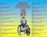Місцеве самоврядування протидіє коронавірусу, підтримуючи осіб з інвалідністю. бахмутська отг, утог, коронавирус, маска, підприємство