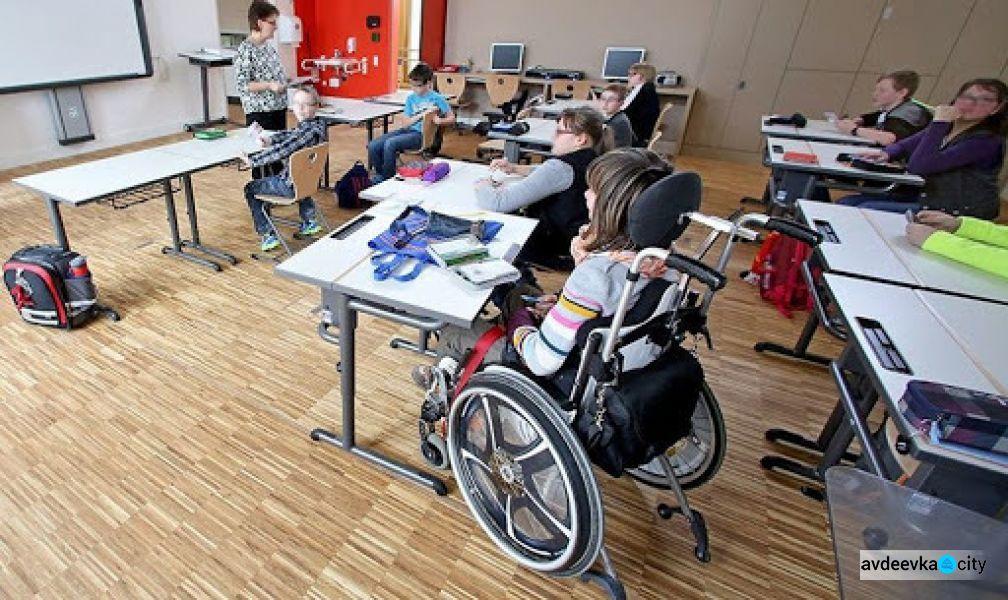 В Авдеевке откроют инклюзивные классы. авдеевка, татьяна сидашева, инклюзивный класс, особыми образовательными потребностями, ученик
