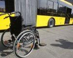 Фахівці «Нікольське бюро правової допомоги» роз'яснюють щодо прав осіб з інвалідністю на пільговий проїзд. пасажир, перевезення, пільговий проїзд, транспорт, інвалідність