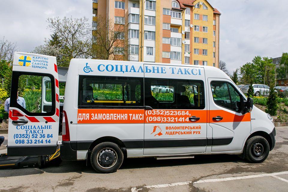 «Соціальне таксі» Тернополя надає послуги з перевезення хворих, які перебувають на гемодіалізі. тернопіль, гемодіаліз, перевезення, соціальне таксі, інвалідність