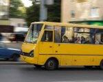 Все дороги ведут в Измаил: кто оплатит поездки к месту диализа?. измаил, гемодіаліз, инвалидность, пациент, транспорт