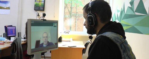 Прикарпатці взяли участь в онлайн-конференції на тему прав людей з інвалідністю. доступність, недотримання, онлайн-конференція, порушення, інвалідність