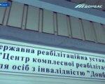 В Краматорске лица с инвалидностью шьют маски и бахилы (ВИДЕО). краматорськ, бахилы, инвалидность, карантин, маска
