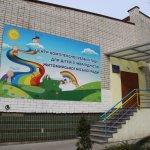 Центру комплексної реабілітації для дітей з інвалідністю – 8 років