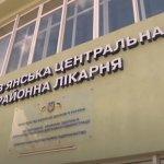 Скорочення ліжко-місць у Слов'янській районній лікарні: пацієнти планують звертатися до Зеленського (ВІДЕО)
