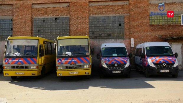 В Днепре люди с инвалидностью могут бесплатно пользоваться такси. днепр, автомобіль, инвалидность, социальное такси, услуга