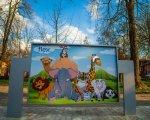 У парку імені Андрія Кузьменка після карантину запрацює новий дитячий ігровий майданчик (ФОТО). мукачево, відпочинок, дитячий ігровий майданчик, завод флекстронікс тзов, заняття