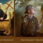 По следам Изоизоляции: в Одессе особенные дети воссоздали сюжеты картин великих художников (ФОТО)