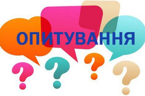Візьміть участь в опитуванні. аналіз, жінка, опитування, співпраця, інвалідність