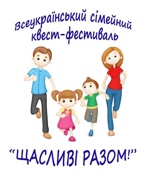Третій рік поспіль Херсон збирає сім'ї, в яких виховуються діти з синдромом Дауна. херсон, синдром дауна, сім'я, фестиваль, інвалідність