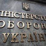 На Харківщині засудили екс-військового, який купив інвалідність, щоб отримати півмільйона гривень