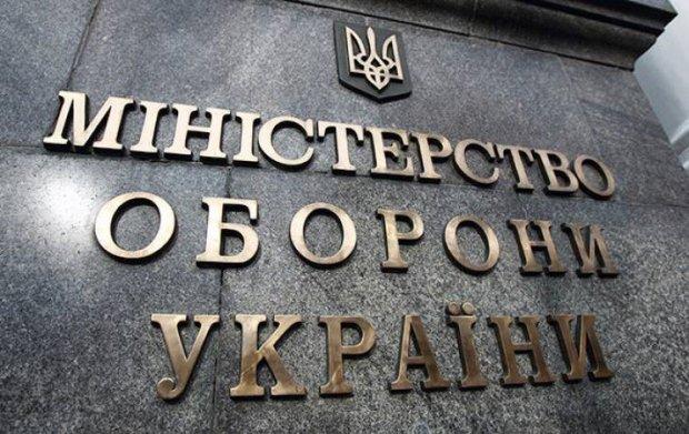 На Харківщині засудили екс-військового, який купив інвалідність, щоб отримати півмільйона гривень. харківщина, вирок, екс-військовий, суд, інвалідність