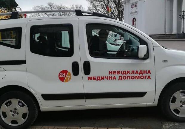 Одесситов с инвалидностью доставят в поликлинику на спецтранспорте: как вызвать?. одесса, инвалидность, медработник, спецтранспорт, транспортировка