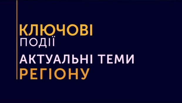 У радіоефірі UA:Миколаїв про реалізацію права на працю людей з інвалідністю. миколаївська область, працевлаштування, працівник, соціальне підприємство, інвалідність