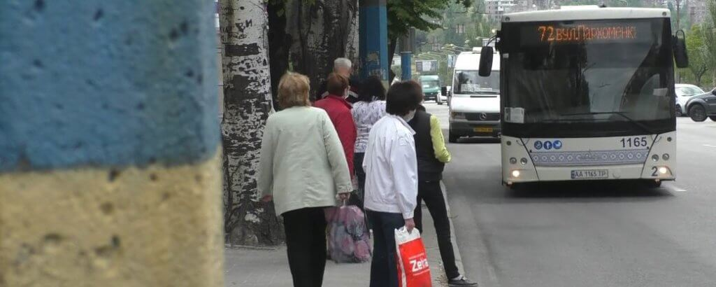 В Запоріжжі стартувала петиція про повернення пільг для людей з інвалідністю (ВІДЕО). запоріжжя, петиция, проїзд, пільга, інвалідність